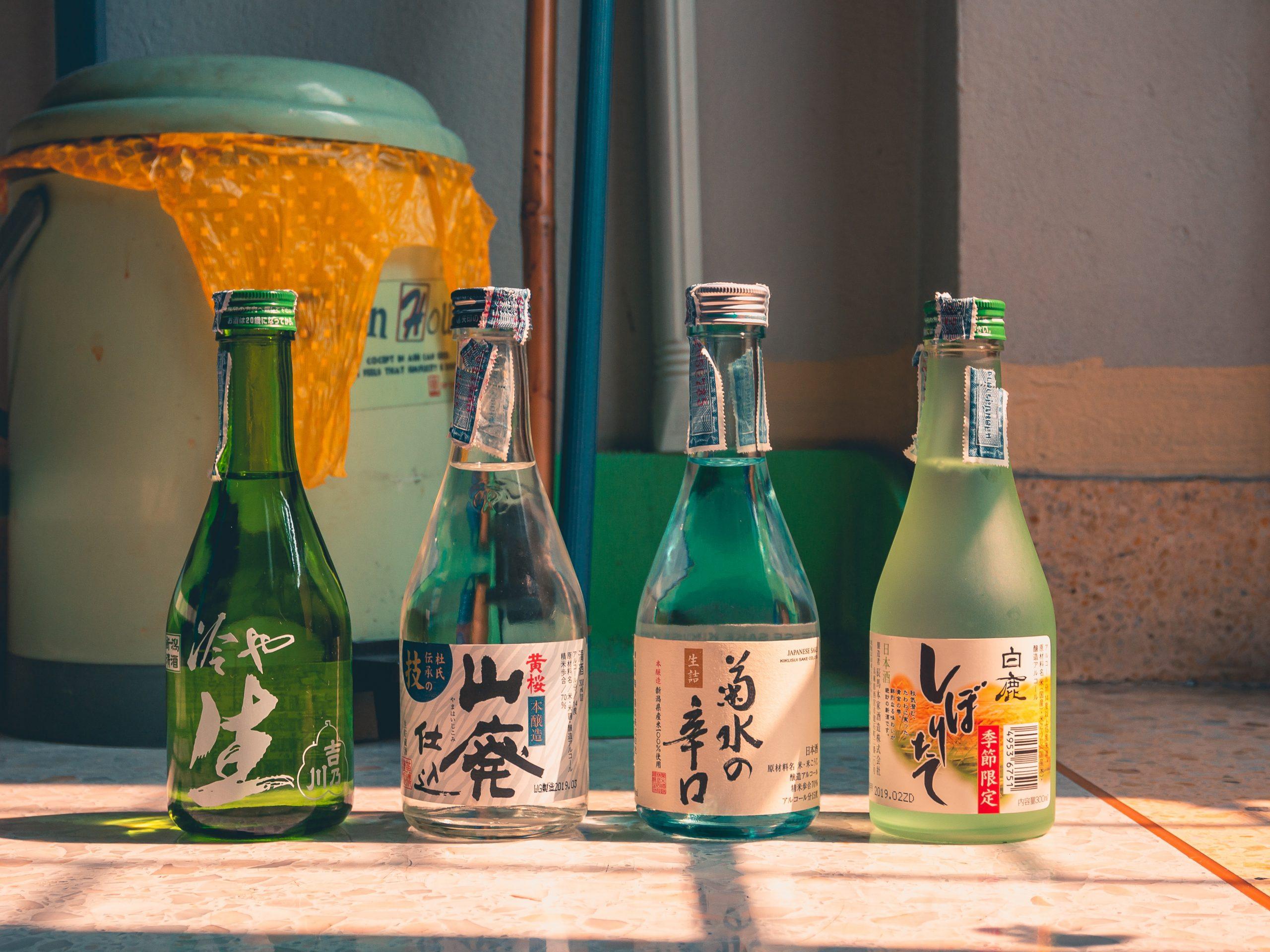 Why it's hard to choose Japanese Sake(Rice wine)??